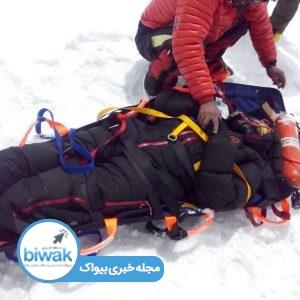 مفاهیم اصول اولیه کوهنوردی