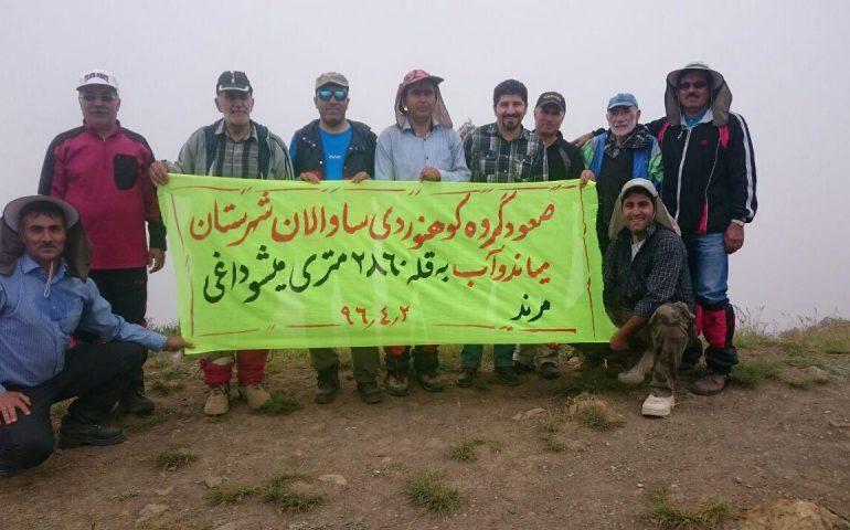 صعود گروه کوهنوردی ساوالان شهرستان میاندواب