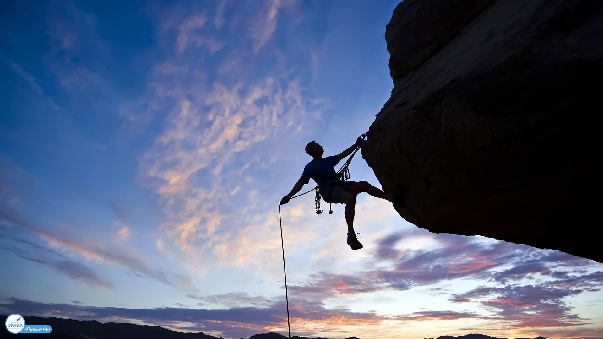 کوهنوردی راحت تر و امن تر